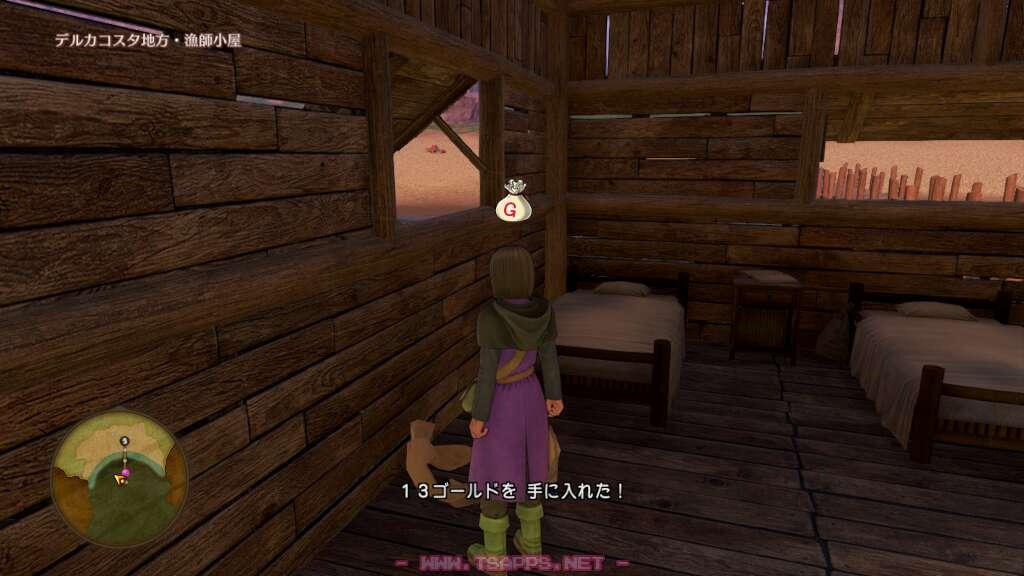 小屋の中でツボを割ってお金を盗む