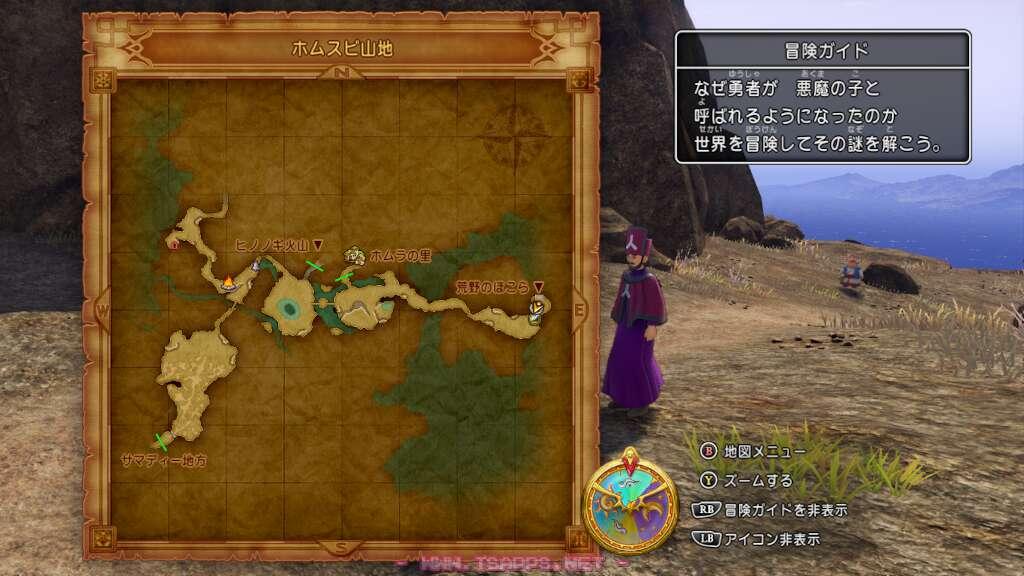 マップ中央にあるホムラの里を目指す