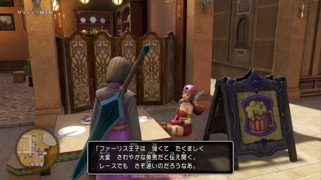 ファーリス王子は町の人たちからも好評価