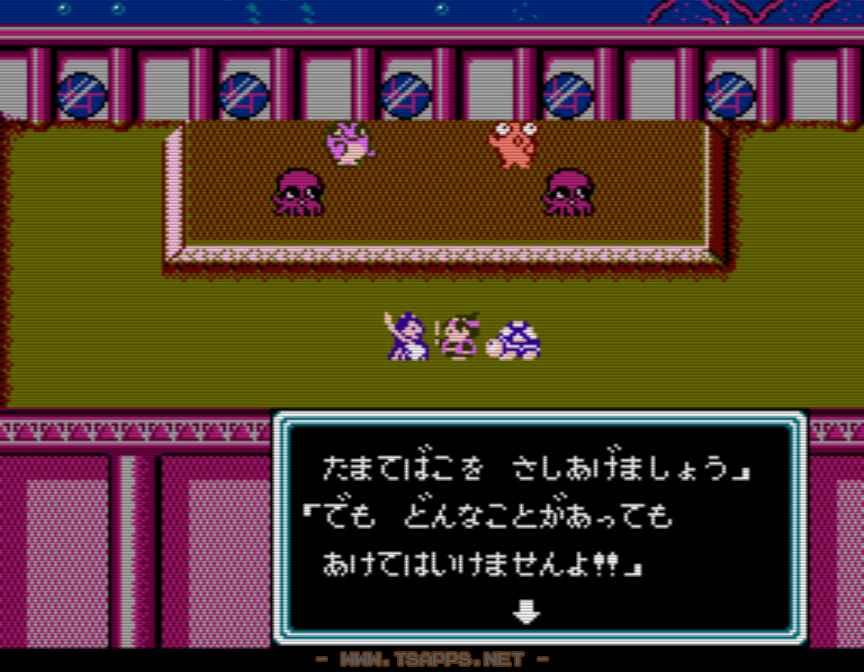 乙姫様から玉手箱を貰って村に戻ります