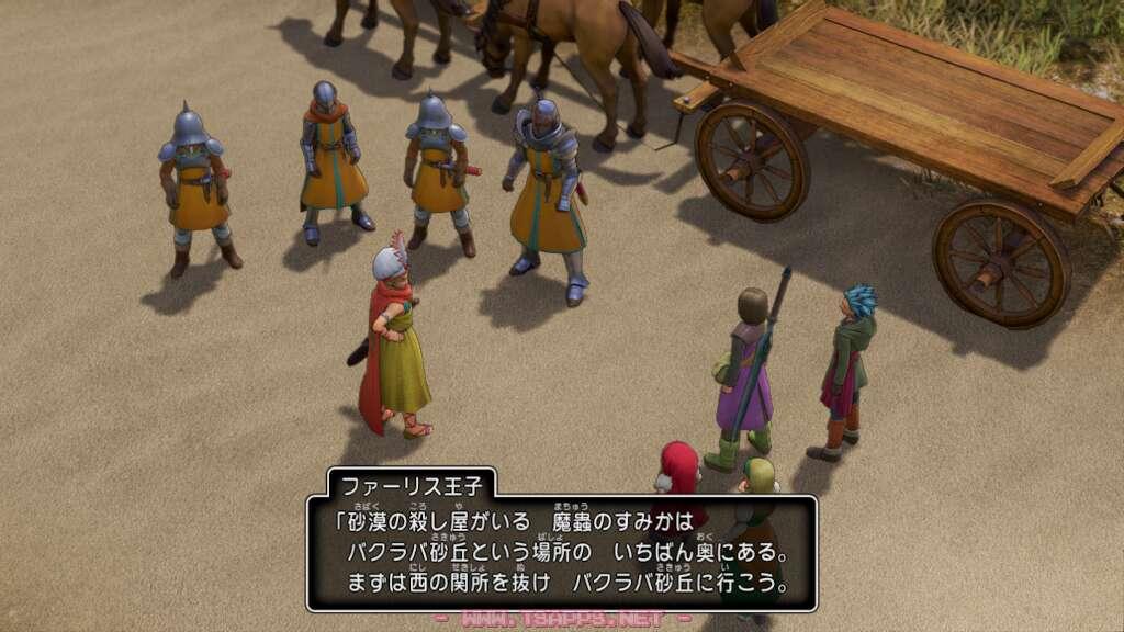 門の外で兵士たちに説明し、砂丘へ向かう王子たち