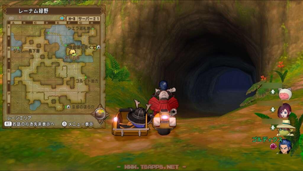 祈りの宿の東にある地底湖の洞窟へ
