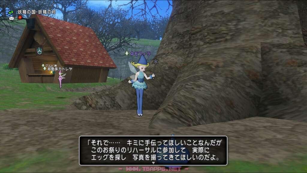 妖精の村でネモフィラと話す