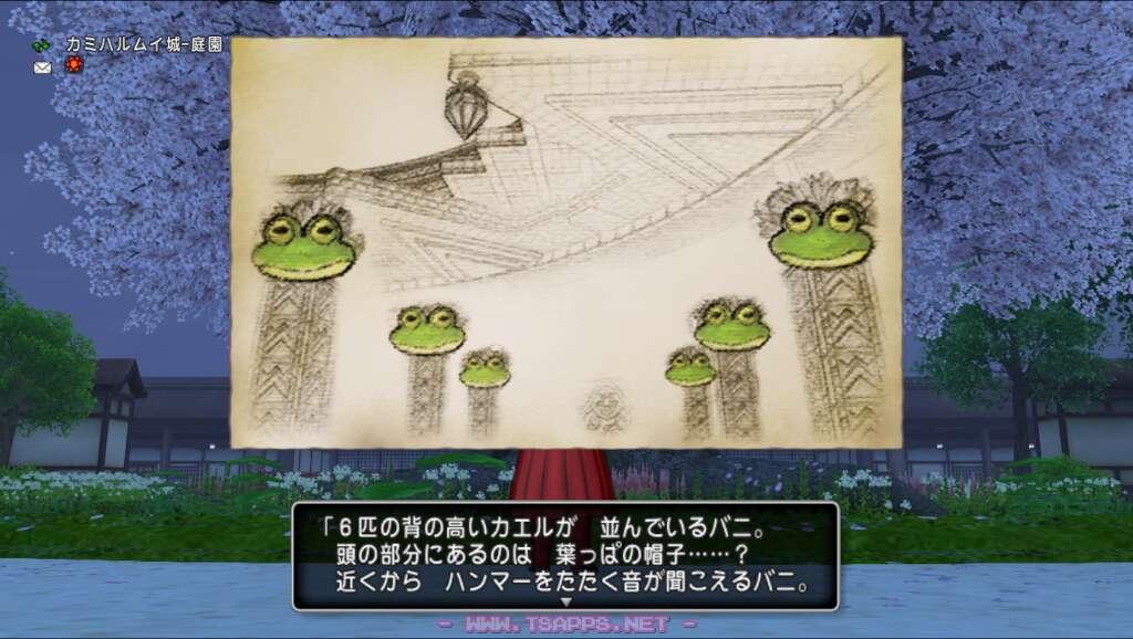 緑帽子のカエルは