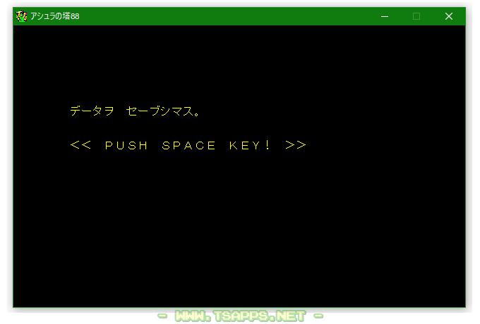 PUSH SPACE KEY はPC-88の名残です