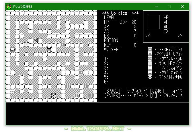 Mキーを押すと白黒ディスプレイモードに!