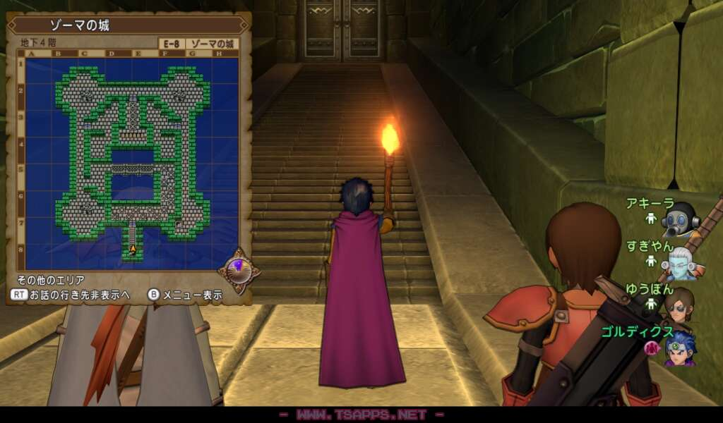 地下4階に到着。まずは中央の橋へ!