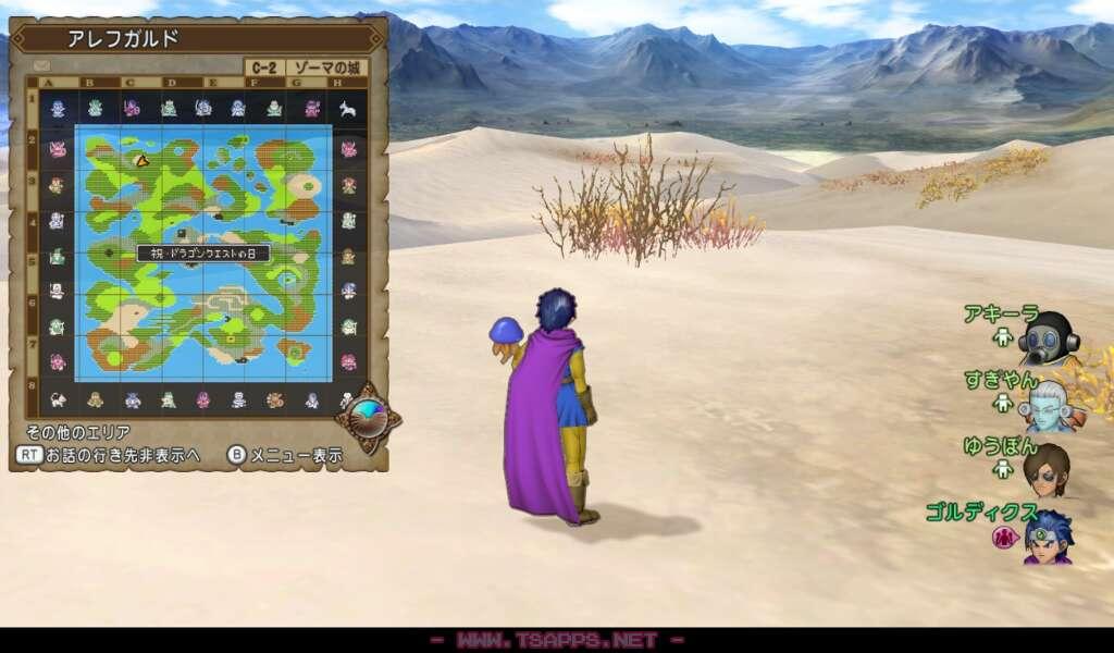 最後に地図を開くとアレフガルドが!