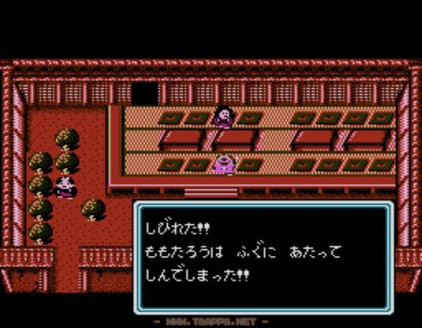 フグにあたって桃太郎は死んでしまう!