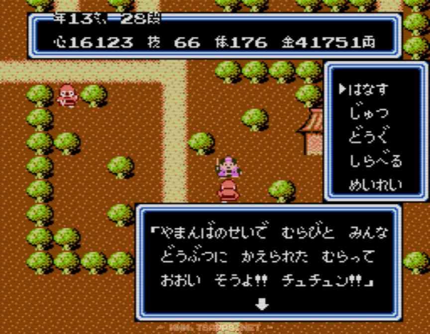 やまんばが村人を動物に変えてしまった村があるとか